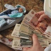 Минимальные алименты, выплачиваемые в России
