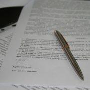 Где найти образец заявления на выплату алиментов