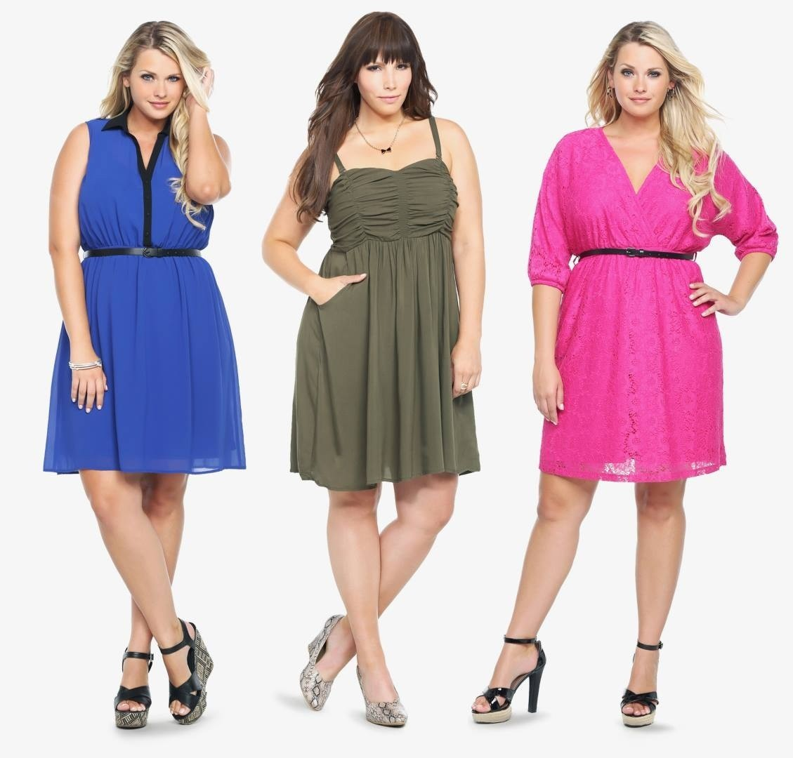 Мода одежда женская доставка
