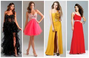 Какой цвет моден?