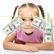 Нормы выплат на детей