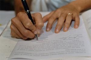 Согласие на развод