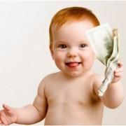 Размер алиментов на одного ребенка