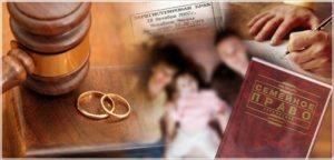 Как правильно составить исковое заявление в суд о расторжении брака