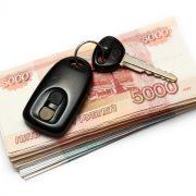 Что стоит знать о скупке авто?